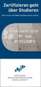 DMtG-Flyer-Zertifizierung